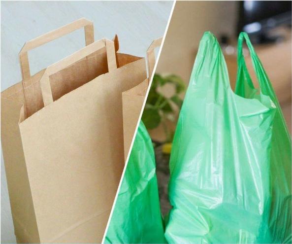 бумажный и пластиковый